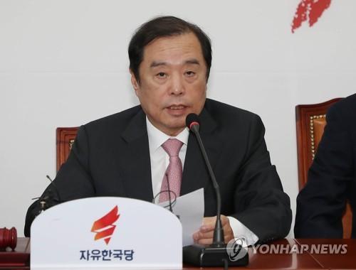 김병준 자유한국당 비상대책위원장