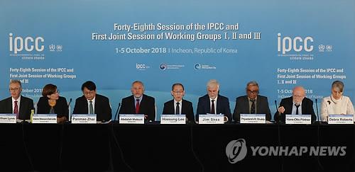 Conférence de presse sur le «Rapport spécial 1,5°C».