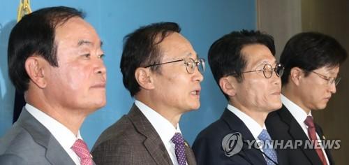 판문점선언 비준동의 촉구 공동 기자회견