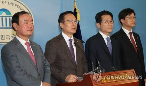 판문점선언 비준동의 촉구결의문 발표