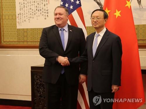 Le secrétaire d'Etat américain Mike Pompeo échange une poignée de main avec le haut responsable du Parti communiste chinois (PCC) en charge des affaires étrangères Yang Jiechi le lundi 8 octobre 2018. © Département d'Etat des Etats-Unis