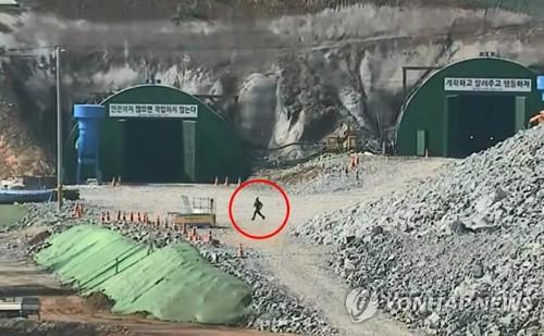경찰 '저유소 화재' 스리랑카인 중실화혐의 구속영장 재신청
