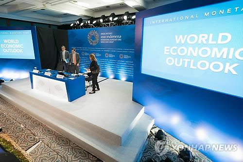 한국서 오늘 태어난 아이 미래생산성 세계 2위…1위는 싱가포르