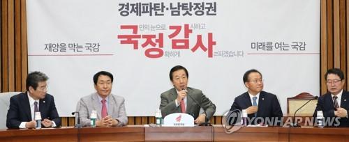 국감대책회의에서 발언하는 김성태