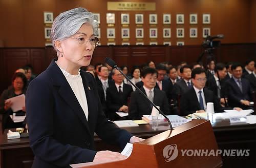 外交部で国会外交統一委員会による国政監査が行われた。業務報告をする康長官=10日、ソウル(聯合ニュース)