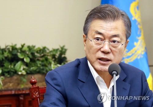 会議で発言する文大統領=10日、ソウル(聯合ニュース)