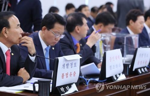 '증인채택 협조' 항의하는 한국당
