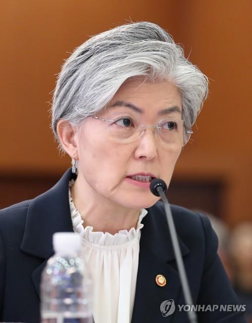 La ministre des Affaires étrangères Kang Kyung-wha ce mercredi 10 octobre 2018 pendant un audit parlementaire de son ministère.