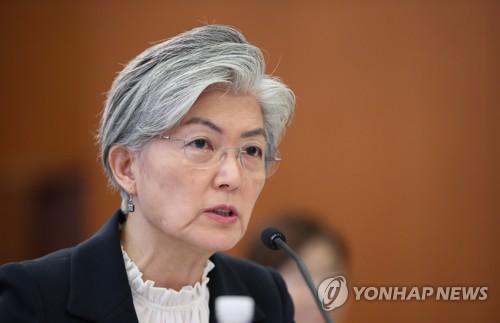La ministra de Asuntos Exteriores de Corea del Sur, Kang Kyung-wha, habla durante la auditoría parlamentaria de la Cancillería, el 10 de octubre de 2018, en Seúl.