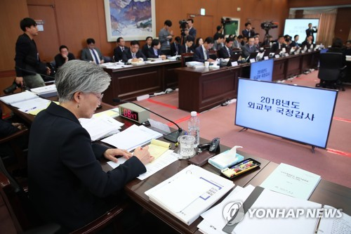 Foreign Minister Kang Kyung-wha writes down a lawmaker's question during a parliamentary audit of her ministry's affairs at its headquarters in Seoul on Oct. 10, 2018. (Yonhap)