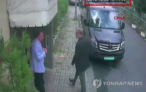 이스탄불 주재 사우디 총영사관 도착하는 카슈끄지