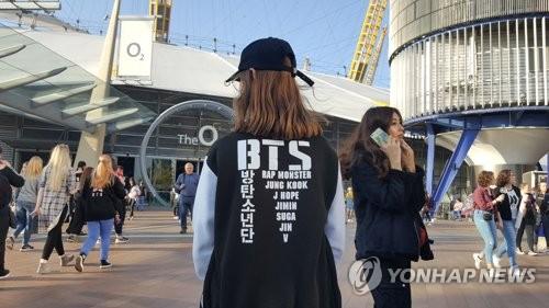 BTS concert in London