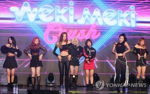 Weki Meki releases new single