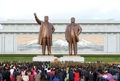 NK marks party anniversary