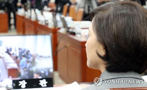비어있는 자유한국당 의원석