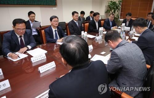 수도권 광역교통 개선 TF 첫 회의