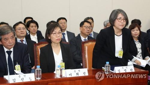 증인 인사하는 김영란