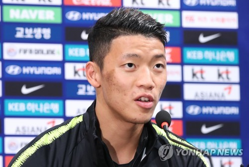 South Korea national football team forward Hwang Hee-chan speaks at a press conference at the National Football Center in Paju, north of Seoul, on Oct. 11, 2018, one day ahead of a friendly match against Uruguay at Seoul World Cup Stadium in Seoul. (Yonhap)