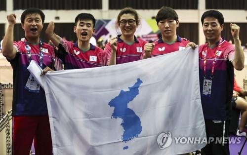 한일전 승리, 남북 단일팀 '2연승'