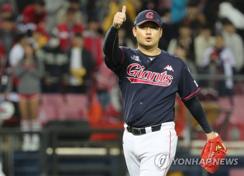 Closer closing in on all-time saves record in S. Korean baseball