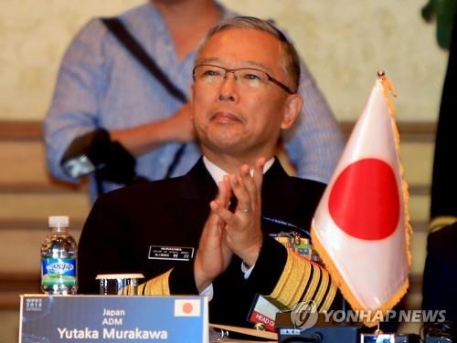 Japan's naval chief at symposium