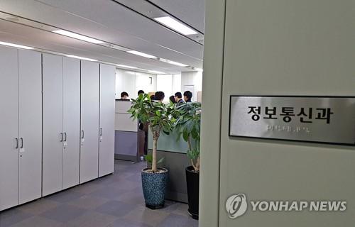이재명 지사 수사중인 경찰, 성남시청 압수수색