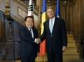 Avec le président roumain