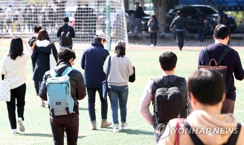 국가공무원 5급 공채·외교관 후보자 시험 경쟁률 36.4대 1