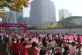 Marathon «Pink Run»