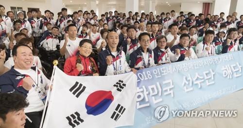 장애인 AG, 한국 종합2위로 마무리