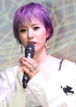 Park Ki-young releases new album