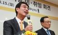 盧武鉉財団の理事長交代