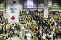 Venta benéfica de la Cruz Roja