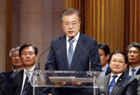 """문대통령 """"대전환기 맞은 한반도, 국제사회와 연대로 평화구축"""""""