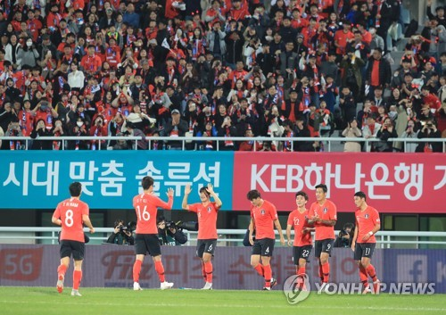 South Korea national football team players celebrate after scoring a goal against Panama in a friendly match at Cheonan Stadium in Cheonan, South Chungcheong Province, on Oct. 16, 2018. (Yonhap)