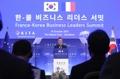 Foro empresarial Corea del Sur-Francia