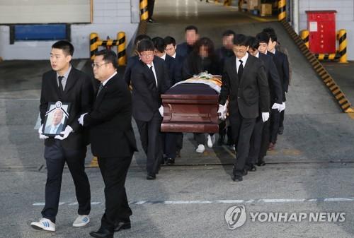 Los restos de los alpinistas surcoreanos regresan a Corea del Sur procedentes de Nepal