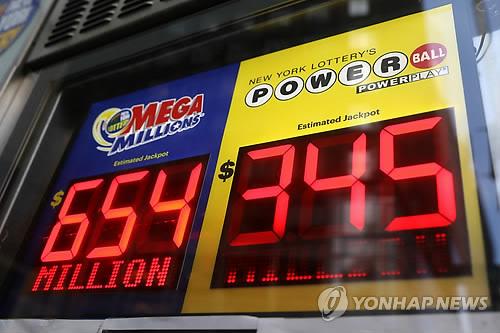 美 양대복권 당첨금 1조3천억원 돌파…한국서 원격구매 요청도(종합)