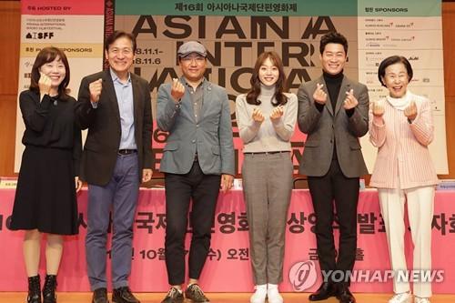 아시아나단편영화제 내달 개막…33개국 61편 상영