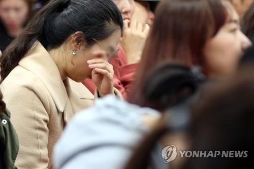분노한 동탄 유치원 학부모들, 오늘 규탄집회