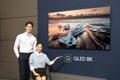 Samsung's QLED 8K TVs