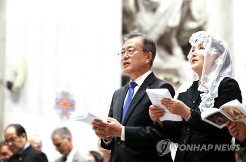 """문대통령 """"교황님 방북, 한반도 분단의 오랜 상처 치유할 것"""""""