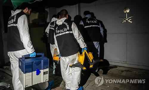 실종 언론인 시신 발견되나…터키경찰, 사우디 영사관저 수색
