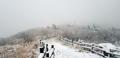 Primera nevada en el monte Seorak