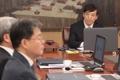 Comité de politique monétaire de la BOK