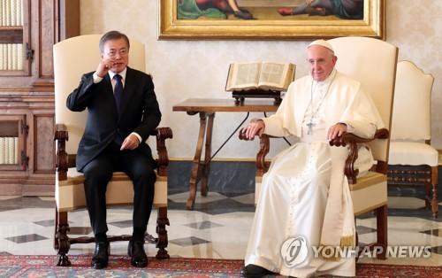 문대통령-교황 55분 면담…단독 면담은 총 38분간 진행