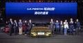 Hyundai unveils Lafesta sporty sedan in China