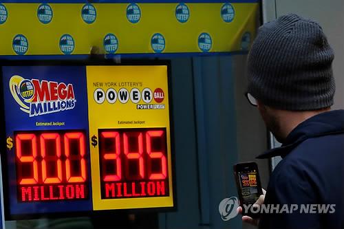 美 복권 메가밀리언 당첨금 1조1천억원…역대 2위로 치솟아