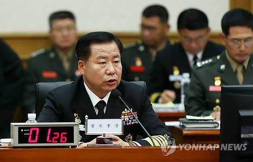 [국감현장] 여야, 해군 국감서 북한 NLL 인정 여부 놓고 공방