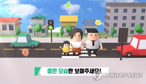 전북 경찰, '보배드림' SNS에 교통안전 홍보물 게시